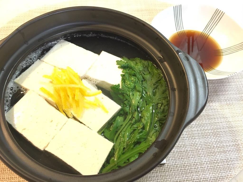 ゆず入り湯豆腐